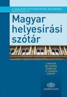Magyar helyesírási szótár (12. kiadás)