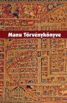 Manu törvénykönyve