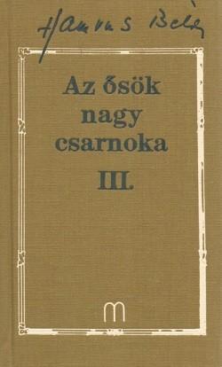 Az ősök nagy csarnoka III. - Hamvas Béla Művei 21.