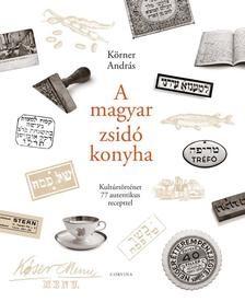 A magyar zsidó konyha