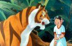 A dzsungel meséje - Diaflim